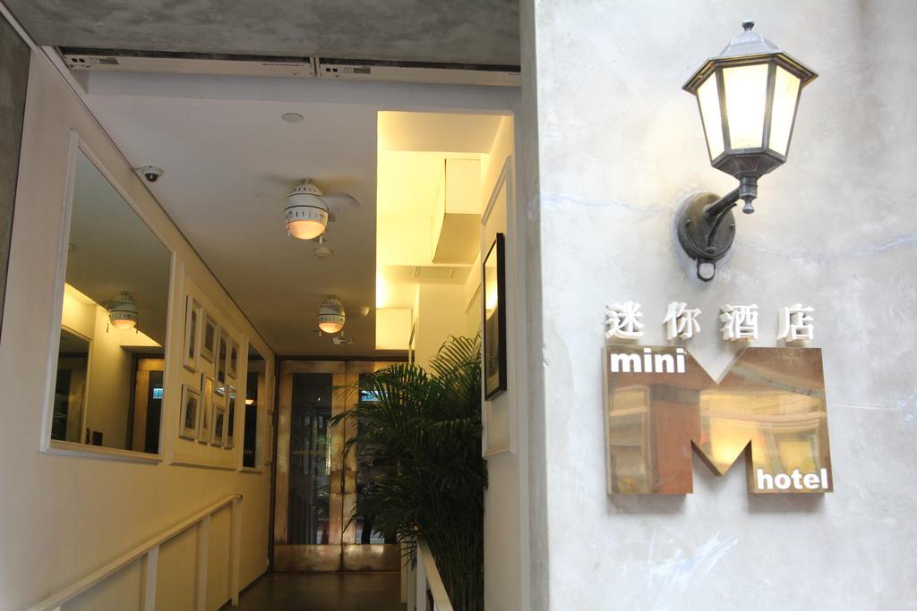 銅鑼灣迷你酒店更符合現代人的需要